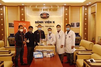 Tri ân những nhà hảo tâm chia sẻ với Bệnh viện trong công tác phòng chống dịch COVID-19
