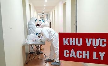 Thêm 7 ca mắc, Việt Nam ghi nhận 148 ca bệnh COVID-19